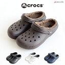 クロックス crocs Classic Lined Clog / クラシック ラインド クロッグ 203591 / メンズ レディース 男女兼用 軽量 サンダル シューズ 靴 サボ もこもこ 秋冬 室内履き シンプル カジュアル 人気 定番 スリッパ ブランド