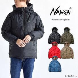 NANGA ナンガ オーロラ ダウンジャケット / メンズ 日本製 / AURORA DOWN JACKET ダウン メンズ アウター 保温 断熱 made in japan 2020年モデル