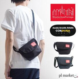 【日本正規品】Manhattan Portage マンハッタンポーテージ Mini Nylon Messenger Bag ミニ ナイロン メッセンジャーバッグ メンズ レディース ショルダーバッグ ミニバッグ MP7604 海外旅行 ママバッグ