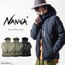◆送料無料◆NANGA(ナンガ) オーロラ ダウンジャケット / メンズ 日本製 / AURORA DOWN JACKET ダウン メンズ アウター 保温 断熱 made in japan
