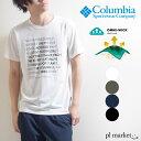 コロンビア Columbia Tシャツ 半袖 パイオニアスプリングT Tシャツ pm4469 オムニウィック OMNI-WICK プリントT カジュアル スポーツT スポーツ レジャー アウトドア ト