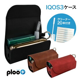 IQOS3 DUO レザー ケース アクセサリー アイコスクリーナー綿棒付き カラー バリエーション 収納 コンパクトサイズ マグネット
