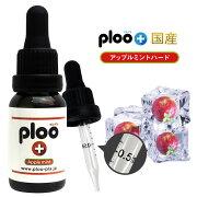 ploo+電子たばこリキッドアップルミントハード15mlプルームテック用国産