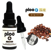 ploo+電子たばこリキッドコーヒーハード15mlプルームテック国産