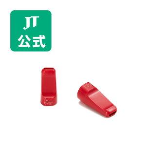 【JT公式】プルームテック(Ploom TECH)・マウスピース<レッド> / 加熱式タバコ