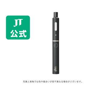 【JT公式】プルームテックプラス(Ploom TECH+)・スターターキット<ブラック> / 加熱式タバコ