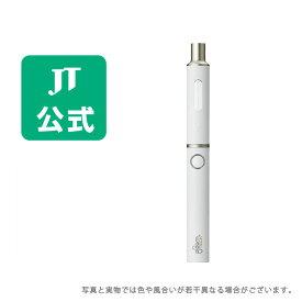 【JT公式】プルームテックプラス(Ploom TECH+)・スターターキット<ホワイト> / 加熱式タバコ
