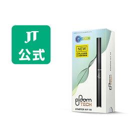 【JT公式】プルームテック(Ploom TECH)・スターターキット Ver 1.5<ブラック>/ 加熱式タバコ