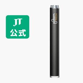 【JT公式】プルームテック(Ploom TECH)・バッテリー Ver 1.5<ブラック> / 加熱式タバコ