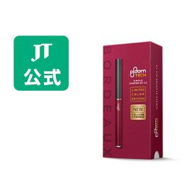 【JT公式】プルームテック(Ploom TECH)・シンプルスターターキット Ver 1.5<ボルドー>/ 加熱式タバコ