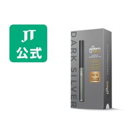 【JT公式】プルームテック(Ploom TECH)・シンプルスターターキット Ver 1.5<ダークシルバー>/ 加熱式タバコ