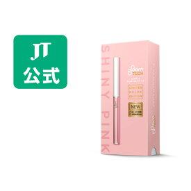 【JT公式】プルームテック(Ploom TECH)・シンプルスターターキット Ver 1.5<シャイニーピンク>/ 加熱式タバコ