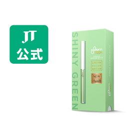 【JT公式】プルームテック(Ploom TECH)・シンプルスターターキット Ver 1.5<シャイニーグリーン>/ 加熱式タバコ
