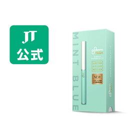 【JT公式】プルームテック(Ploom TECH)・シンプルスターターキット Ver 1.5<ミントブルー>/ 加熱式タバコ