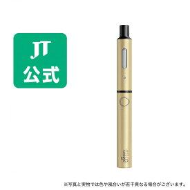 【JT公式】プルームテックプラス(Ploom TECH+)・スターターキット<シャンパンゴールド> / 加熱式タバコ