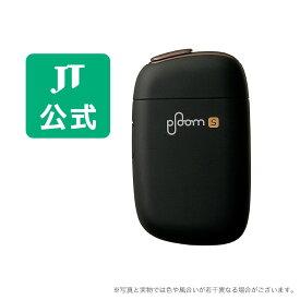 【JT公式】プルームエス(Ploom S)・スターターキット 2.0<ブラック> / 加熱式タバコ