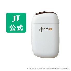 【JT公式】プルームエス(Ploom S)・スターターキット 2.0<ホワイト> / 加熱式タバコ