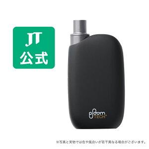 【JT公式】プルームテックプラスウィズ(Ploom TECH+ with)・ スターターキット<ブラック> / 加熱式タバコ