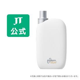 【JT公式】プルームテックプラスウィズ(Ploom TECH+ with)・ スターターキット<ホワイト> / 加熱式タバコ