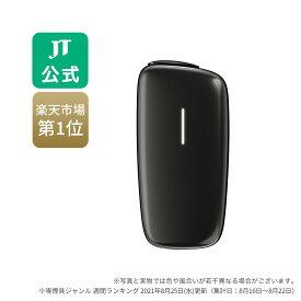 【JT公式】プルームエックス(Ploom X)・スターターキット<スレートグレイ> / 加熱式タバコ