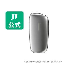 【JT公式】プルームエックス(Ploom X)・スターターキット<シルバー> / 加熱式タバコ