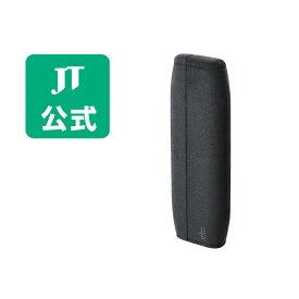 【JT公式】プルームテックプラス(Ploom TECH+)・ハードケース<チャコールグレー> / 加熱式タバコ