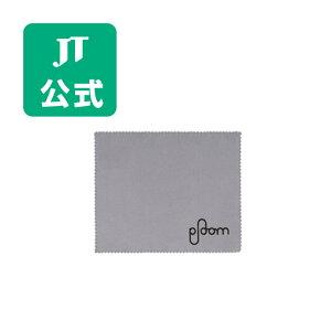 【JT公式】プルーム(Ploom)・クリーニングクロス/ 加熱式タバコ