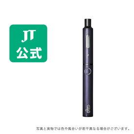 【JT公式】プルームテックプラス(Ploom TECH+)・スターターキット<アーバン・ディープバイオレット> / 加熱式タバコ