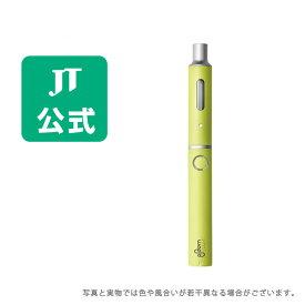 【JT公式】プルームテックプラス(Ploom TECH+)・スターターキット<リラックス・ライムイエロー> / 加熱式タバコ