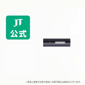 【JT公式】プルームテックプラス(Ploom TECH+)・カートリッジカバー<アーバン・ディープバイオレット> / 加熱式タバコ
