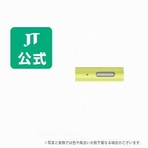 【JT公式】プルームテックプラス(Ploom TECH+)・カートリッジカバー<リラックス・ライムイエロー> / 加熱式タバコ