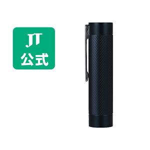 【JT公式】プルームテックプラス(Ploom TECH+)・メタルキャップ<ダークブルー> / 加熱式タバコ