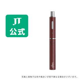 【JT公式】プルームテックプラス(Ploom TECH+)・スターターキット<リラックス・ワインレッド> / 加熱式タバコ