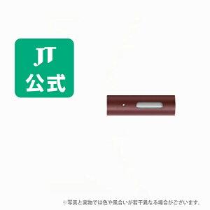 【JT公式】プルームテックプラス(Ploom TECH+)・カートリッジカバー<リラックス・ワインレッド> / 加熱式タバコ
