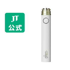 【JT公式】プルームテックプラス(Ploom TECH+)・バッテリー<ホワイト> / 加熱式タバコ