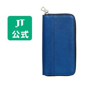 【JT公式】マスターピース・プルームテックプラス(Ploom TECH+)・ケース<ブルー> / 加熱式タバコ