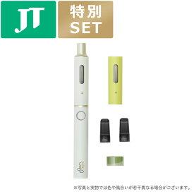【JT公式】プルームテックプラス(Ploom TECH+)・おうちPloomサマーセット<ホワイト/リラックス・ライムイエロー>/ 加熱式タバコ