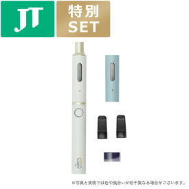【JT公式】プルームテックプラス(Ploom TECH+)・おうちPloomサマーセット<ホワイト/リラックス・スカイブルー>/ 加熱式タバコ