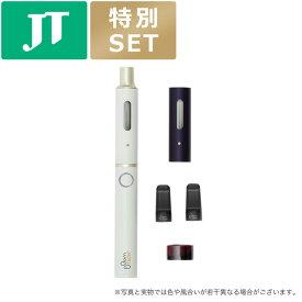 【JT公式】プルームテックプラス(Ploom TECH+)・おうちPloomサマーセット<ホワイト/アーバン・ディープバイオレット>/ 加熱式タバコ