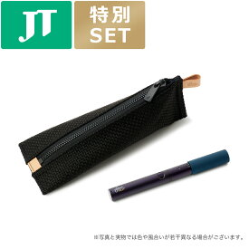 【JT公式】プルームテックプラス(Ploom TECH+)・ おうちでPloom オータムセット<アーバン・ディープバイオレット>/加熱式タバコ