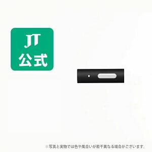 【JT公式】プルームテックプラス(Ploom TECH+)・カートリッジカバー <ブラック> / 加熱式タバコ