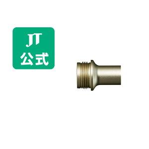 【JT公式】プルームテックプラス(Ploom TECH+)・カプセルホルダー <イエローゴールド> / 加熱式タバコ