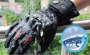 【送料無料】プロテクター バイクグローブ バイク手袋 グローブ スマホ対応 防水手袋 レイングローブ 防水 防寒 冬用 …