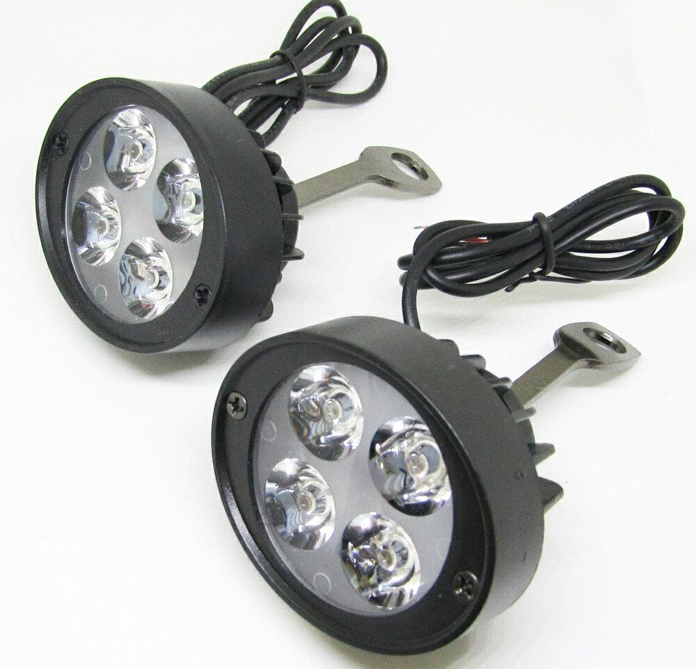 バイク 高光量 LED フォグランプ 2個セット ボールジョイントで調整簡単 10mm LEDフォグランプ LEDバルブ バイク用