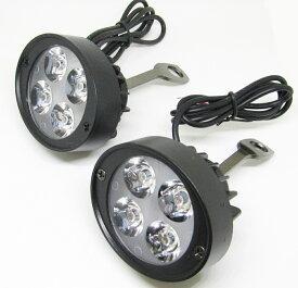 バイク 高光量 4LED フォグランプ 2個セット ボールジョイントで調整簡単 10mm LEDフォグランプ LEDバルブ バイク用