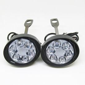 バイク 高光量 LED 6LED フォグランプ 2個セット ボールジョイントで調整簡単 10mm バイク用