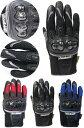スマホ対応 夏専用 カーボンプロテクター バイクグローブ 手袋 夏 ハイフローメッシュ素材で通気性抜群 おしゃれ …