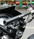 ハンドルポストクランプタイプ スマホホルダーブラケット 240mm大型サイズ