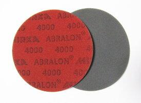 【MIRKA】1枚 アブラロンパット 150mm 番手 180 360 500 600 1000 2000 3000 4000 ボウリング ボールのメンテナンス キズ取 表面加工 塗装面の下地作りにも 研磨 アブラロンパッド