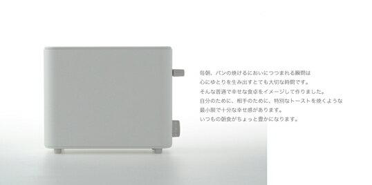 ±0トポップアップトースターデザイン家電キッチン用品ダイニングギフト プレゼントインテリアキッチン家電